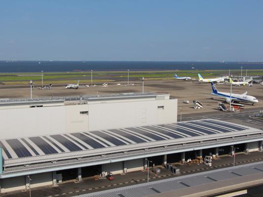 羽田空港、自家消費型太陽光を導入で「エコ・エアポート」を目指す